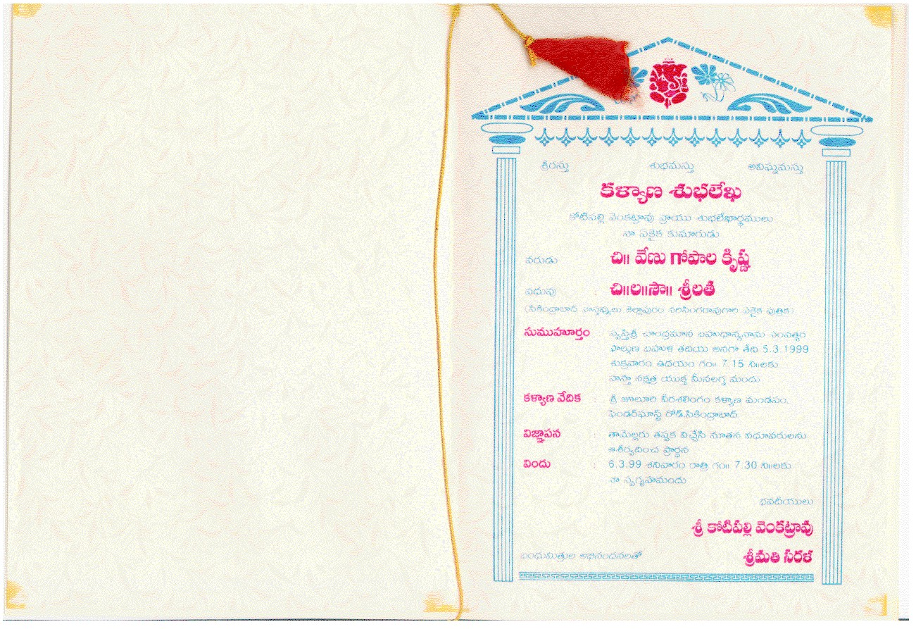 Marriage Invitation Card with best invitations template