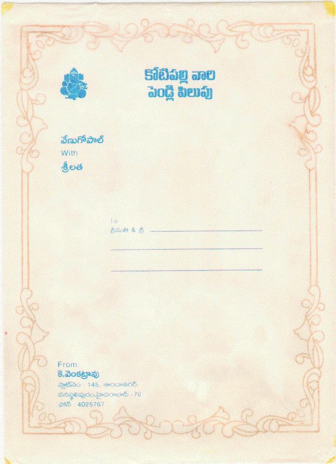 Wedding Invitation Card Telugu